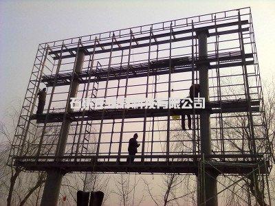 石家庄室外双立柱LED显示屏钢结构-石家庄双立柱LED显示屏钢结构