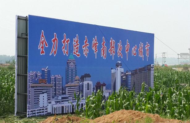 赤峰国道306线擎天柱广告牌