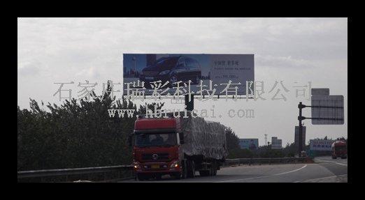 北京擎天柱广告牌_高速公路广告|单立柱广告牌