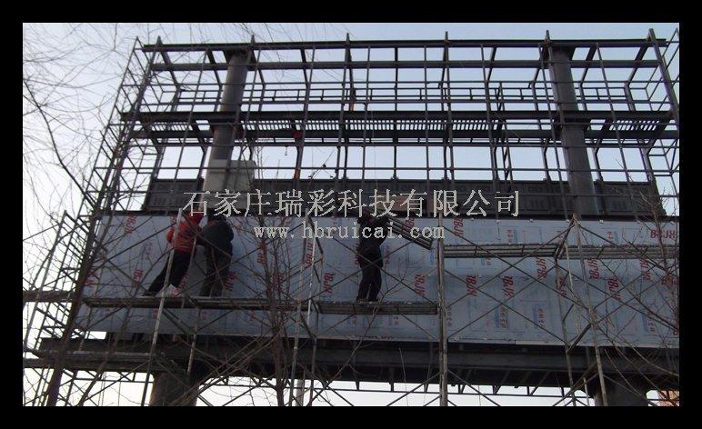 显示屏外装饰_高速公路广告|单立柱制作|广告塔|广告