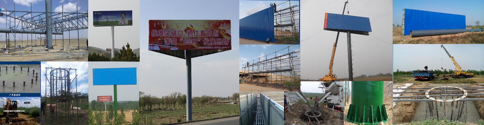 现已在全国各地施工千余处广告塔均分布在:河北