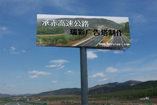 行业动态 技术动态 常见问题 解决方案    沧州户外擎天柱广告  户外图片