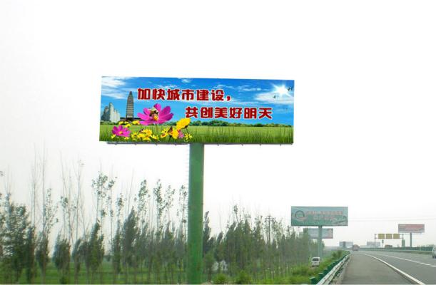 张家口高速单立柱广告牌