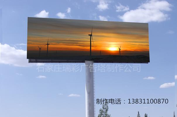单立柱制作结构桁架牌面要求_高速公路广告|单立柱|塔