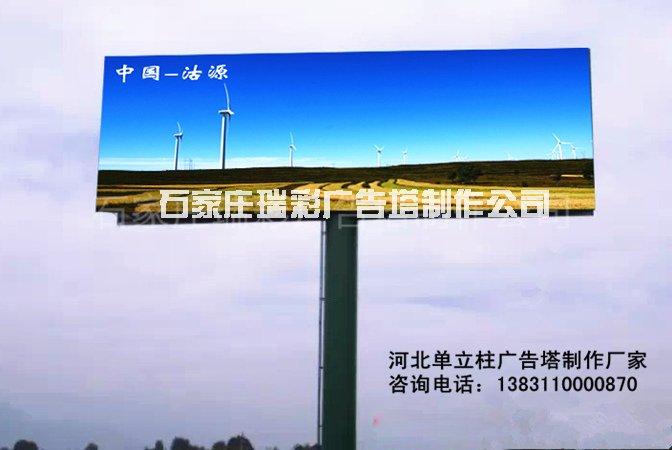 方案      由于钢材的强度高于常见的其他工程材料,因此户外广告塔牌图片