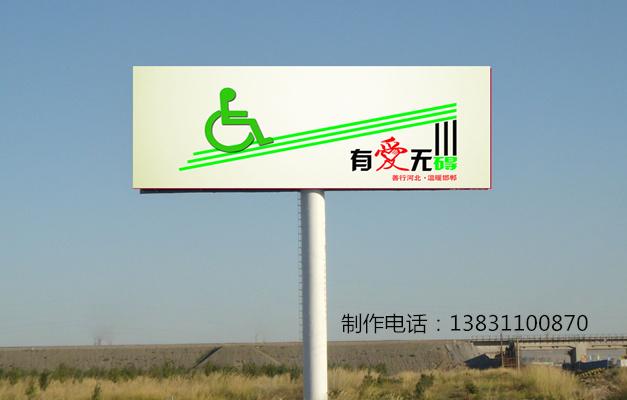 机场,车站等人流较多场所的户外广告牌,三面 单立柱广告牌用于道路图片