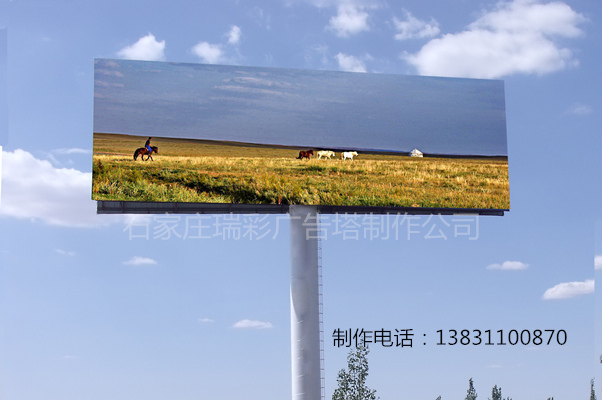 高炮t型单立柱广告牌制作价格