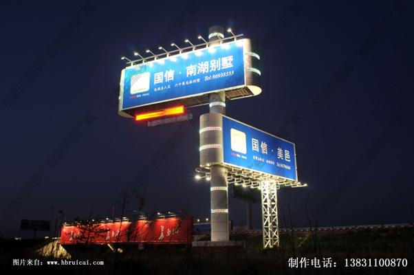 t型牌制作,高立柱制作,擎天柱制作,户外广告塔,跨线桥广告牌,户外大牌图片