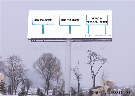 单立柱广告牌钢结构和实用效果的不同可分为,双面单立柱和三面单