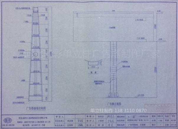 钢结构立柱和地基连接图纸