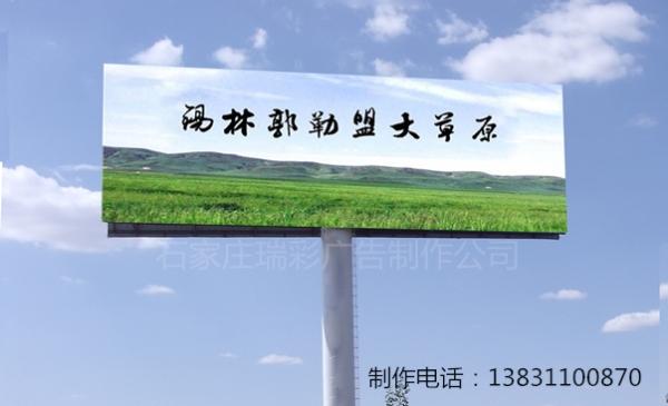 内蒙古户外擎天柱广告牌施工方案图片