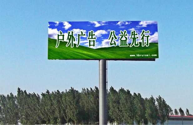 瑞彩科技提供:单立柱广告牌的用途,尺寸,图片,厂家,详细预算等,了解