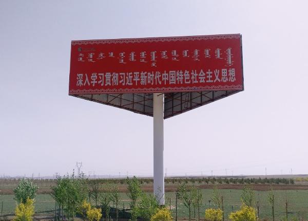 行业动态 技术动态 常见问题 解决方案  单立柱广告牌是一种户外广告图片