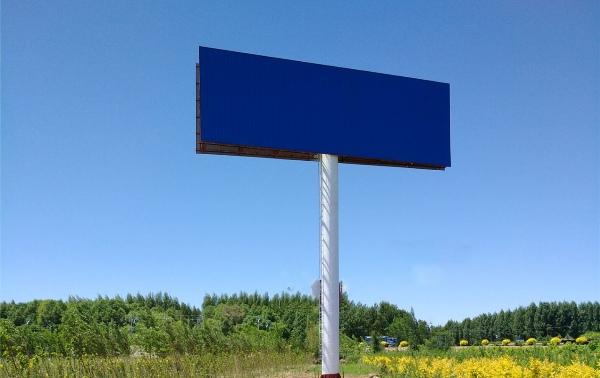 乌海单立柱广告牌制作竣工图片